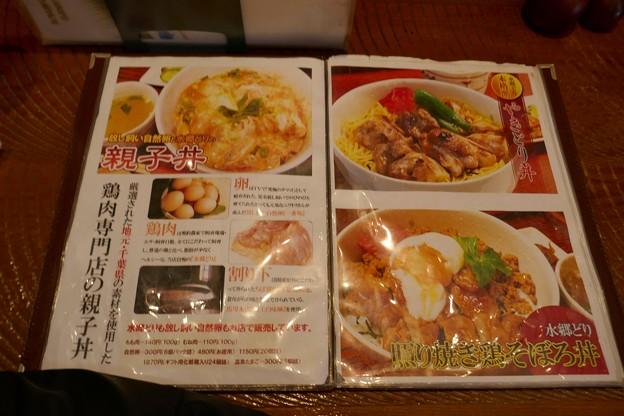 水郷のとりやさん「須田本店」@小見川P1030516