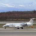 Photos: EMB-135BJ Legacy 650 B3799 東方公務航空
