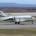 Challenger 605 N880HK No flap landing