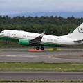 Photos: B737BBJ N888YF takeoff