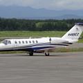 Photos: TEXTRON Aviation 525B Citation CJ3+ N485CZ
