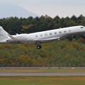 Photos: Gulfstream G650ER N858CG takeoff