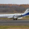 Photos: Gulfstream G450 N333MB