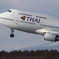 B747 THAI takeoff
