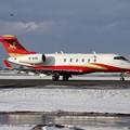 BombardierBD-100 Challenger300 B-8115 Hanhwa Airlines