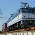 Photos: 5087レ【EF65 2087牽引】