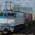 Photos: 75レ【EF65 2138牽引】