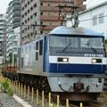 Photos: 1182レ【EF210-106牽引】