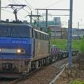 配6866レ【EF200-2牽引】