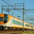 Photos: 22600系 近鉄特急