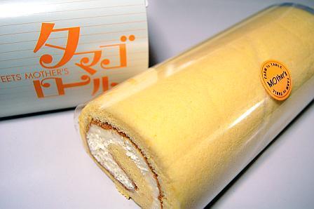 ロールケーキ1,000円