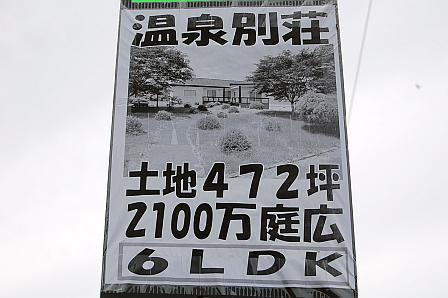 2,100円・・・(汗)