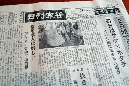 月1,200円(1部50円)