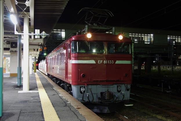 "EF81 133+キヤE193系""East-iD""(2号車 キヤE192 1欠車) AT入場配給"