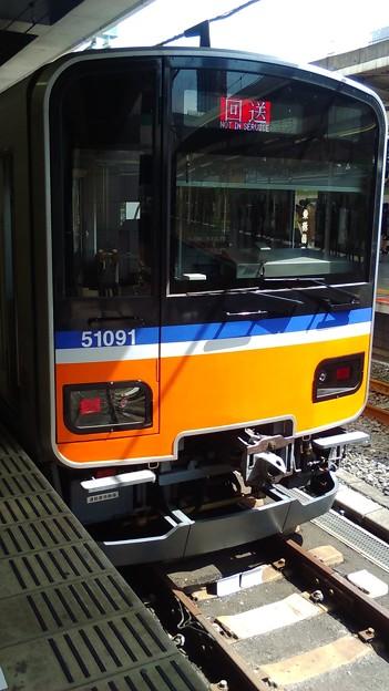 LCカーの旅 東武50090系