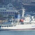 写真: 巡視船こじま