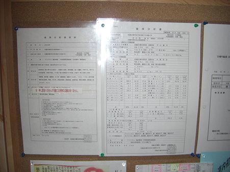 CIMG7678