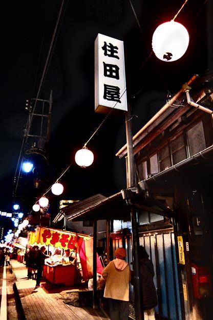 Photos: 住田屋さんへ行くも