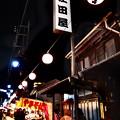 写真: 住田屋さんへ行くも