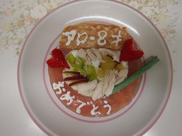写真: アロー8歳誕生日ケーキ