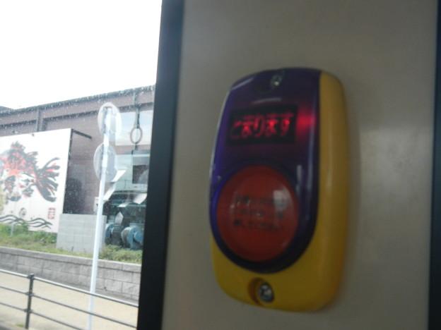 バス3-停車要求ボタン