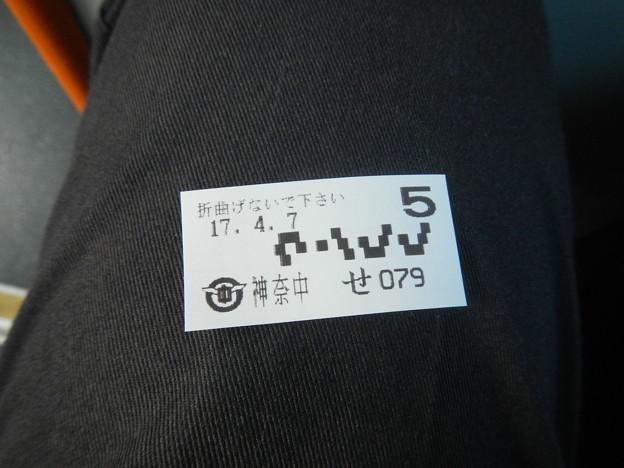 バス6-整理券