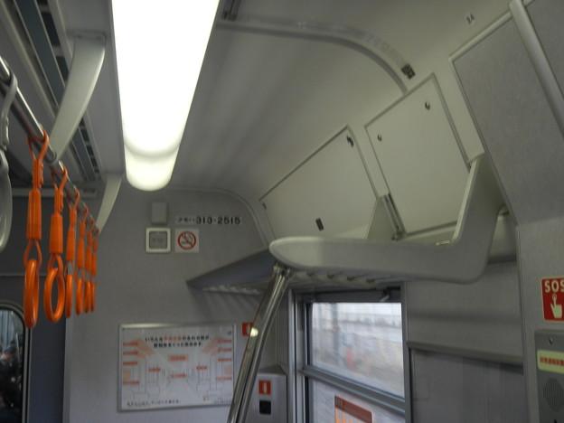 EMU 313,detail of interior (flap window, etc)