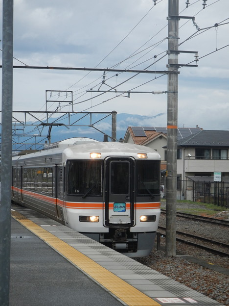 EMU 373 (the lower half is hiding by platform)