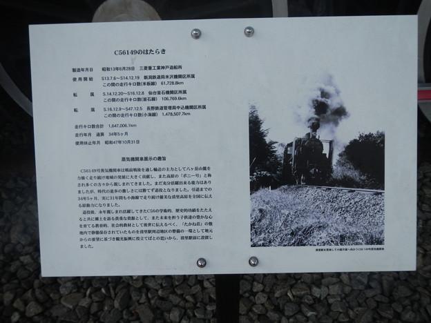 C56 149 [heritage] description