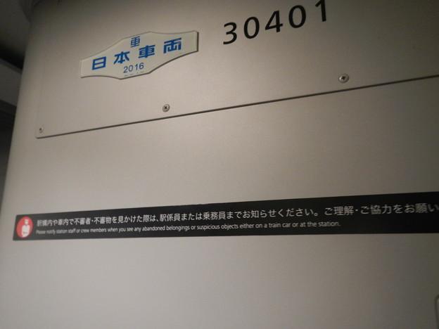 DSCN8653