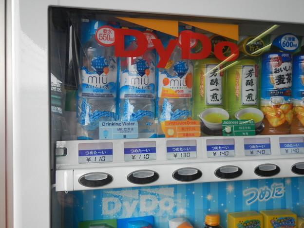 鉄道以外・飲料自販機