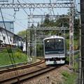 Odakyu 3000 between Higashi-Rinkan and Chuo-Rinkan
