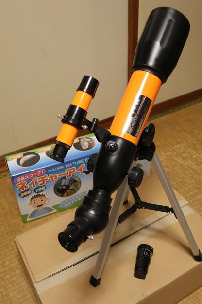 ビクセン 卓上地上望遠鏡 ネイチャーアイ