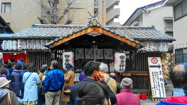 写真: 京都市中京区 御金神社(3)