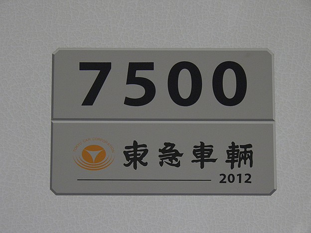 PA230030