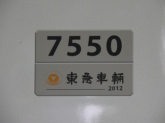 PA230033