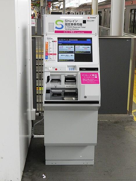 P4080010