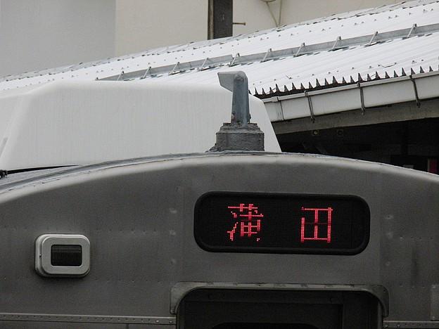 P4080019