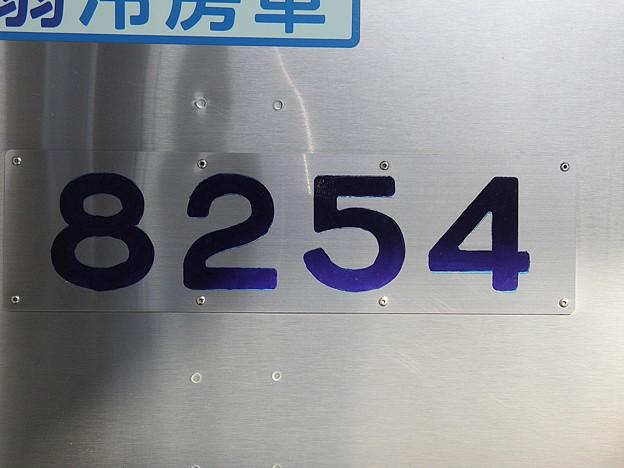 P5050137