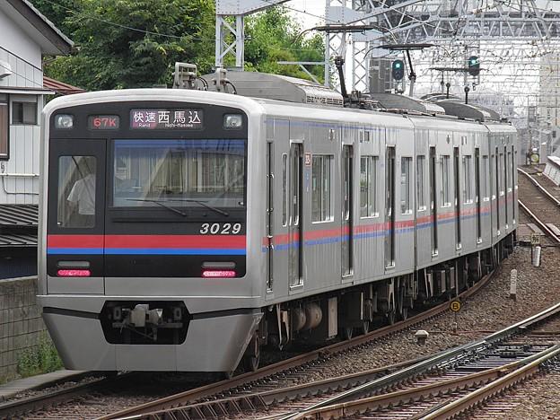 P6110070