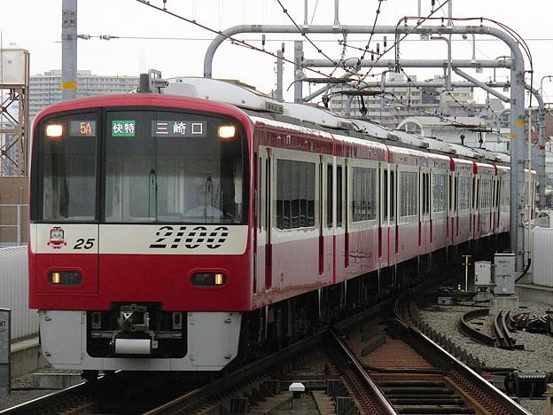 P7010079