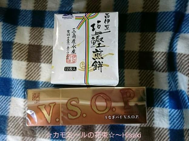 Photos: 塩鰹煎餅&うなぎパイ♪