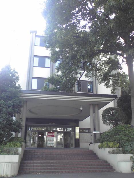 玉川大学1号館正面