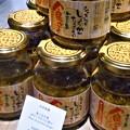 シャキシャキしょうががたまらない@小豆島の食べる生姜@海岸通りU2