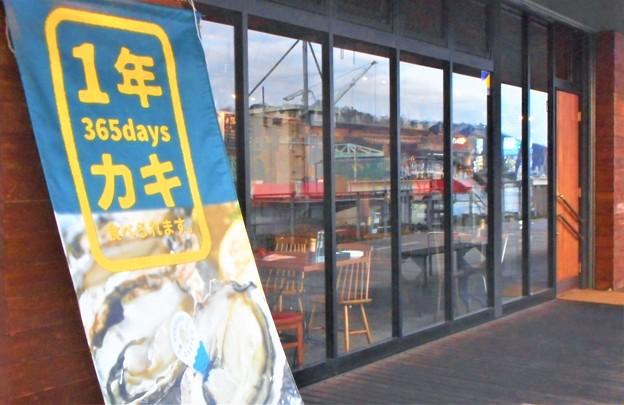 1年365daysカキ食べられます@新春の駅前散歩