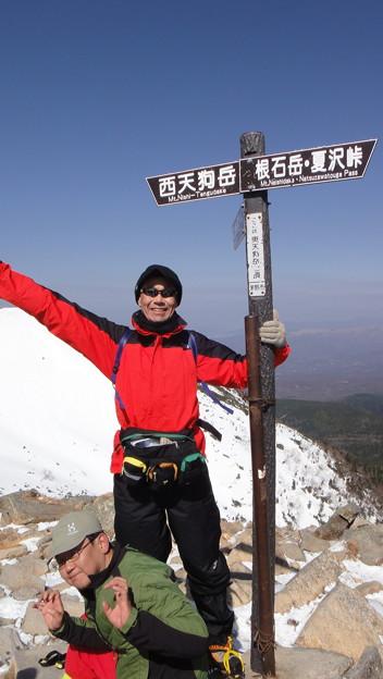 東天狗岳 山頂
