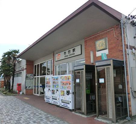 jr koutaeki-240524-2