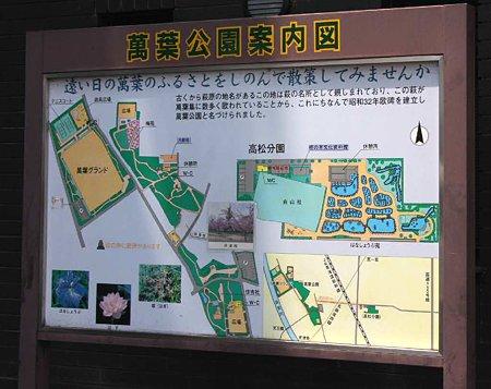萬葉公園 花しょうぶ祭 平成21年6月6日(土)〜6月7日(日)-210526-1