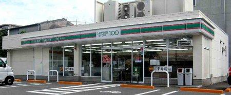 lowson store100 nakagawashinohara-210529-2