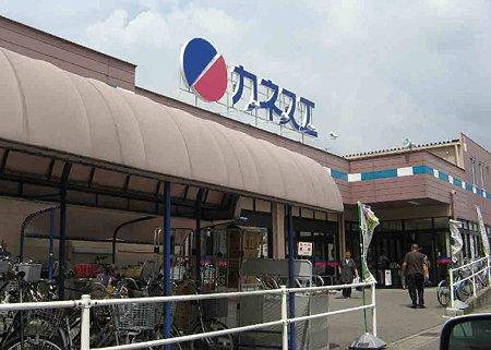 カネスエ西春店 2009年7月24日(金) リフレッシュオープン 初日-210724-1